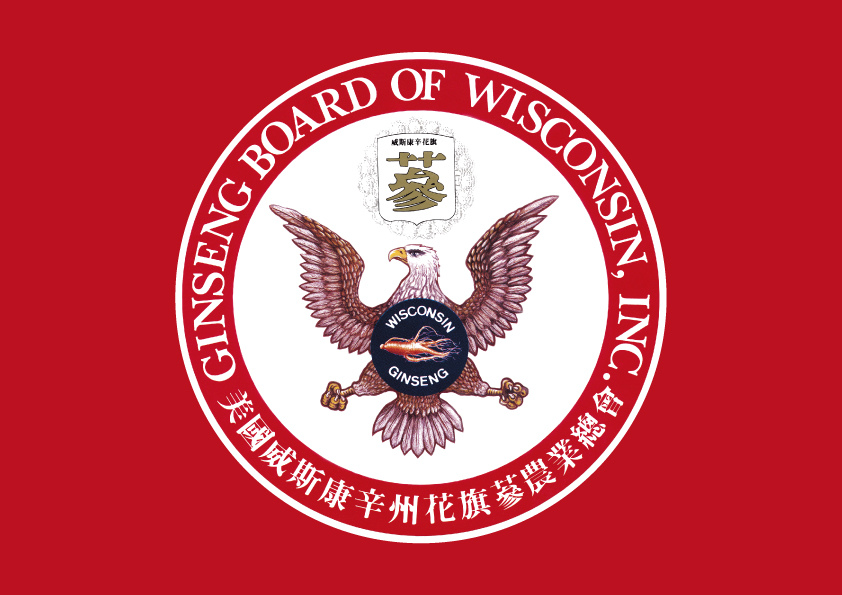 威斯康辛州人參logo